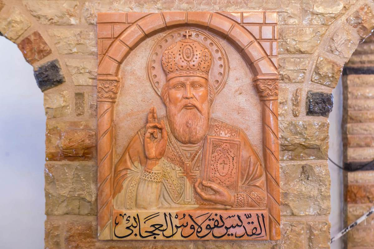 Festivals of Saints (Mar Saba, Mar Theodosius, Mar Jiriyes, Mar Nicola)